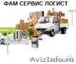 Переезды Квартирные офисные складские дачные промышленные