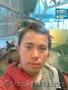 репетитор по skype