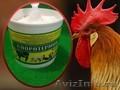 Пробиотик для стимуляции роста и сохранности  животных,птиц,рыб  - Изображение #3, Объявление #1321059