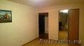 Квартира на сутки или ночь в Ставрополе - Изображение #6, Объявление #1354323