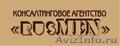 Готовый бизнес в Ставрополе