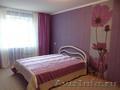 Посуточно квартира Ставрополь - Изображение #2, Объявление #4076