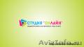 Рекламные ролики для бизнеса под ключ от 30 000 рублей, Объявление #1437897