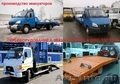 Эвакуаторы Газель . У нас Вы можете купить автоэвакуатор ГАЗ 3302 выгодная цена - Изображение #5, Объявление #518166
