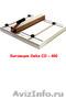 Резак и биговщик (оборудование для мини типографии или фотоателье). - Изображение #2, Объявление #1472245