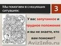 Юридические Услуги, Адвокат в Ставрополе, Объявление #1463844