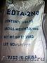 Трилон Б мешок 25 кг