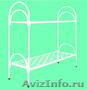 Двухъярусные металлические кровати для бытовок, кровати для общежитий, оптом, Объявление #1479366