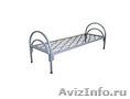 Кровати металлические для турбаз, кровати для гостиницы, кровати двухъярусные, Объявление #1478840
