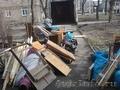 Вывоз мусора Ставрополь от 1500. ГАЗель. ЗИЛ. Грузчики. - Изображение #6, Объявление #1366929