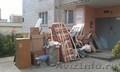 Вывоз мусора Ставрополь от 1500. ГАЗель. ЗИЛ. Грузчики. - Изображение #7, Объявление #1366929