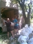 Вывоз мусора Ставрополь от 1500. ГАЗель. ЗИЛ. Грузчики. - Изображение #9, Объявление #1366929