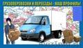 Такелажные услуги в рамках промышленных переездов Банковского оборудования  , Объявление #1285055