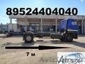 Удлинение Маз 4371  Зил 5301 бычок