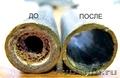 Устранение засора,  прочистка труб гидродинамическим способом