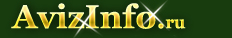Сантехники. Качественно.Любая сложность. в Ставрополе, предлагаю, услуги, сантехника обслуживание в Ставрополе - 985109, stavropol.avizinfo.ru